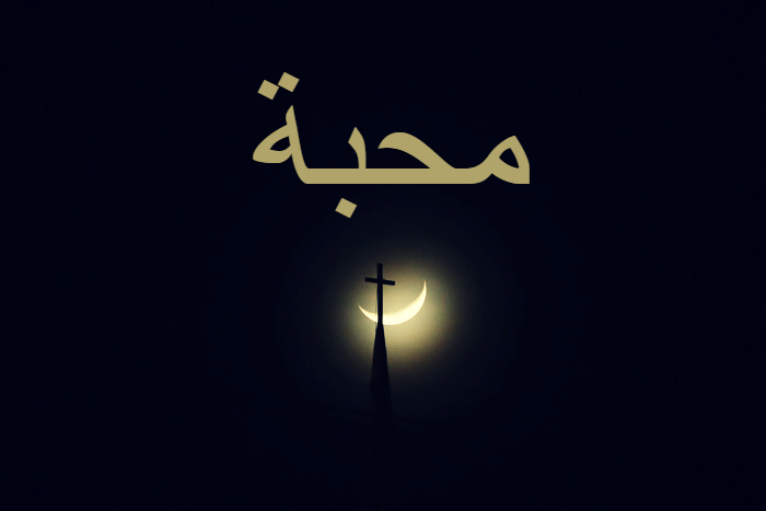cross arabic