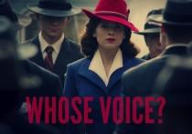 whose voice